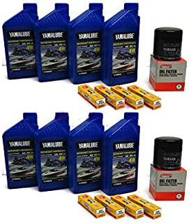 YAMAHA 24' Boat OEM Oil Change Kit w/NGK Spark Plug Set- Jet Boat 4W Yamalube w/ 69J-13440-03-00 Filters for 2010+ AR240 SX240 HO/ 242 LIMITED/S/E-SERIES/ 242X/ 212SS/ 212X