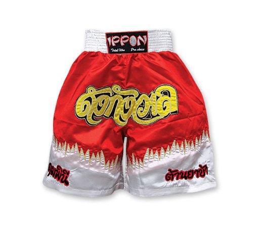 M.A.R International Ltd. Kickboxen &...