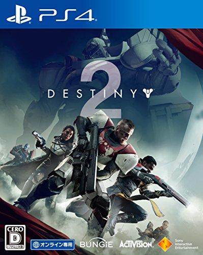 Destiny 2 SONY PS4 PLAYSTATION 4 JAPANESE VERSION region Free