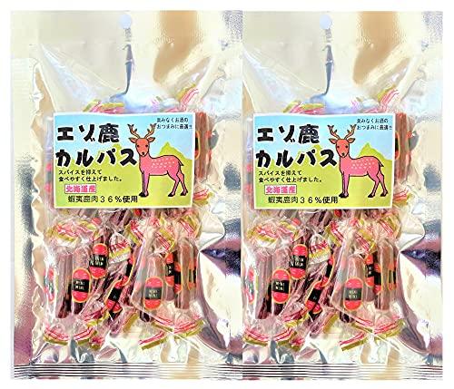 おつまみ 珍味 鹿肉 エゾ鹿 カルパス70g 2袋 × 20袋 えぞしか 鹿肉 おつまみ 乾物 サラミ かるぱす エゾシカ