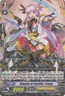 Cardfight!! Vanguard TCG - Regalia of Fertility, Freyja (EB12/015EN) - Extra Booster...