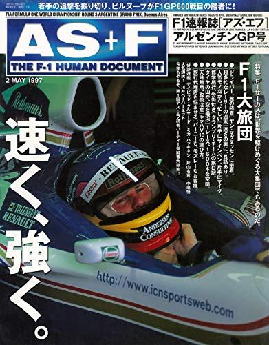 AS+F(アズエフ)1997 Rd03 アルゼンチンGP号 [雑誌]
