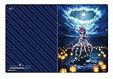 ブシロード ラバーマットコレクション Vol.599 Summer Pockets REFLECTION BLUE『神山 識』