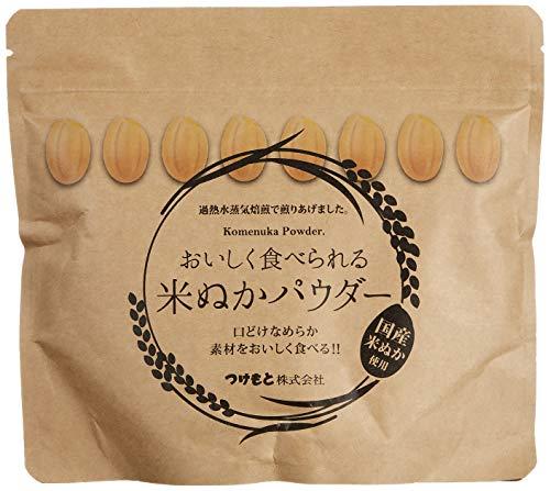 つけもと 米ぬかパウダー国産 200g ×5個