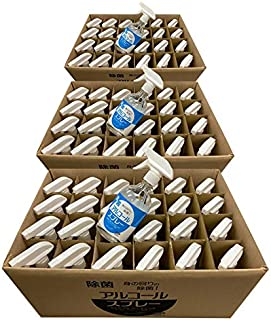 【エタノール70%(濃度検査済) 】ムオティ アルコール除菌スプレー 500mlボトル 3ケース(72個入り)...