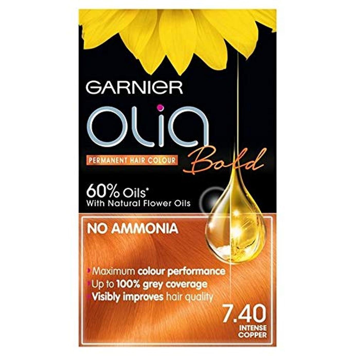 多分ピカリング宮殿[Garnier ] 7.40強烈銅永久染毛剤Oliaガルニエ - Garnier Olia 7.40 Intense Copper Permanent Hair Dye [並行輸入品]
