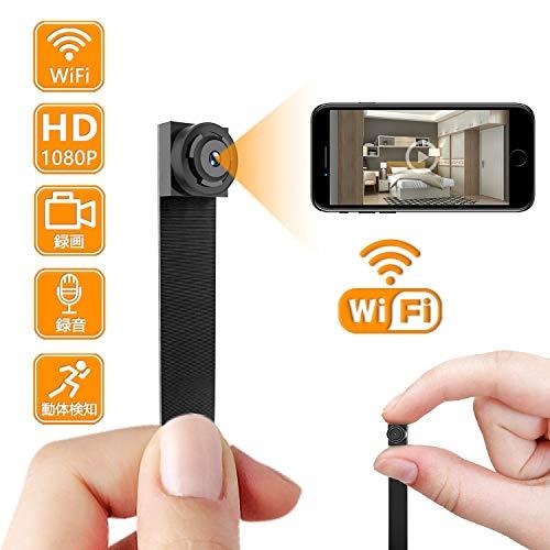 Wi-Fi 超小型カメラ 隠しスパイカメラ 長時間録画録音,1080P高画質防犯用監視カメラ 小型 盗撮カメラ 屋外/屋内用 ネットワークカメラ iPhone/Android 遠隔操作 動体検知 携帯便利 日本語取扱