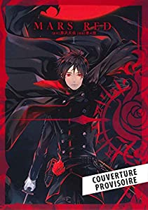 Mars Red Edition simple Tome 1