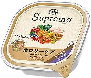 ニュートロ シュプレモ カロリーケア 成犬用 トレイ 100g×6コ