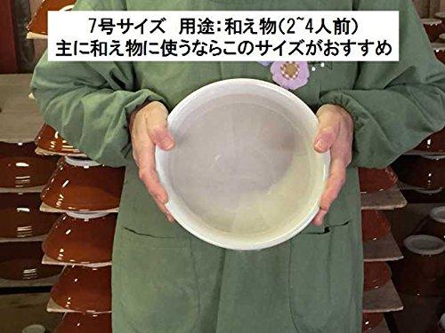 元重製陶所石見焼すり鉢7号(直径22cm・すりこぎ付)白マット