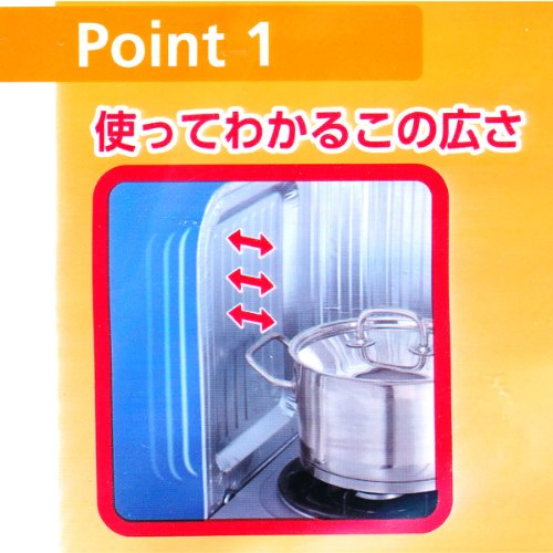 『3面フード ふくらみタイプ 1枚入 強力磁石4個付』の3枚目の画像
