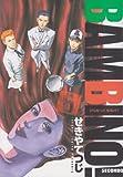 バンビ〜ノ! SECONDO 6 (ビッグコミックス)
