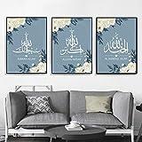 HMOTR Nordic Blume Islamischen Allah Wandkunst Leinwand Gemälde Wand Gedruckt Bilder Allah Kunstdrucke Poster Wohnzimmer Ramadan Decor-50 * 70 * 3pcs_no_Frame