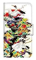 [Galaxy A52 5G SC-53B] スマホケース 手帳型 ケース デザイン手帳 ギャラクシー a52 5g 8190-E. Crane かわいい 可愛い 人気 柄 ケータイケース エドハーディー Ed Hardy