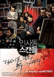 Insadong Scandal Movie Poster (27 x 40 Inches - 69cm x 102cm) (2009) Korean Style B -(Jeong-hwa Eom)(Rae-won Kim)(Ha-ryong Lim)(Song-hyeon Choi)(Soo-hyun Hong)(Dong-yeob Kang)