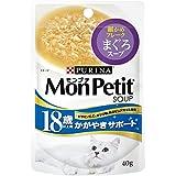 モンプチ スープ パウチ 高齢猫用(18歳以上) かがやきサポート まぐろスープ 40g×12袋入り (まとめ買い) [キャットフード]