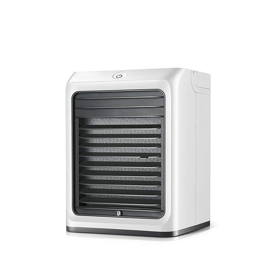 ドライバ単語キャロラインスリム扇風機 冷風スリム扇風機 エアコンファン エアクーラーフ 携帯用蒸発エアコンミニタワーコールドエア クーラーファンモバイルエアコン急速冷却浄化する空気省エネ