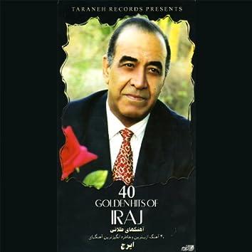48 Golden Hits of Iraj
