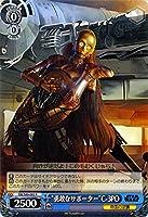 """ヴァイスシュヴァルツ """"勇敢なサポーター""""C-3PO レア SW/S49-092-R 【STAR WARS】"""