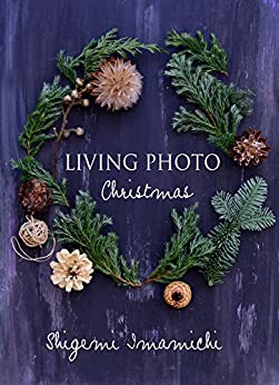 [今道  しげみ]のLIVING PHOTO Christmas