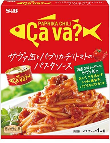 エスビー食品 サヴァ缶とパプリカチリトマトのパスタソース 130G ×5箱