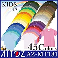 Tシャツ(ジュニア) カラー:032ピンク サイズ:120