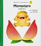 CDつき Momotatro ももたろう (英語でよもう! はじめてのめいさく (CDつき))
