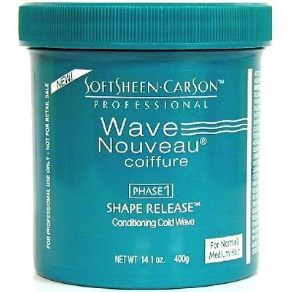 おなかがすいた団結荷物Wave Nouveau シェイプリリースノーマル媒体相1、14.1オズ