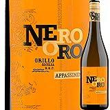 ネロ・オロ・グリッロ ワイン・ピープル 2019年 イタリア シチリア 白ワイン 辛口 750ml
