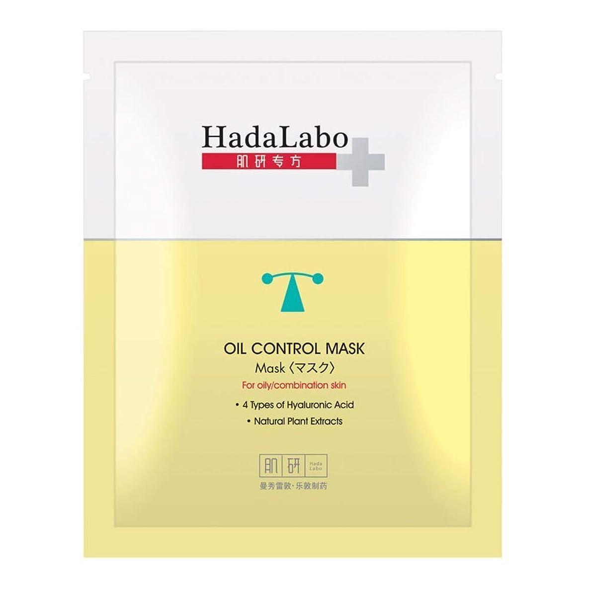 トチの実の木デッキ青写真HADA LABO オイルコントロールフェイスマスク1