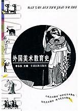 Taiwan jiao yu shi