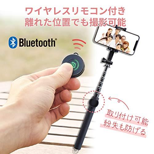 エレコム『Bluetooth自撮り棒(1m/回転ホルダータイプ)P-SSB01RBK』