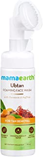 Mamaearth Ubtan Foaming Face Wash with Brush with Turmeric & Saffron for Tan Removal – 150ml