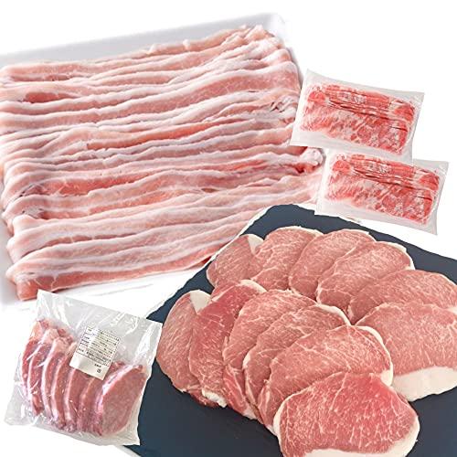 [スターゼン] 豚肉セット 1.5kg イベリコ豚 ロース カナダ産 豚バラ スライス 食品