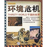book Science and Technology Museum environmental crisis: the dry world 22