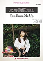 You Raise Me Up【フルート】(SOL-2044)【ピアノ伴奏譜,本人による模範演奏&カラオケCD付】