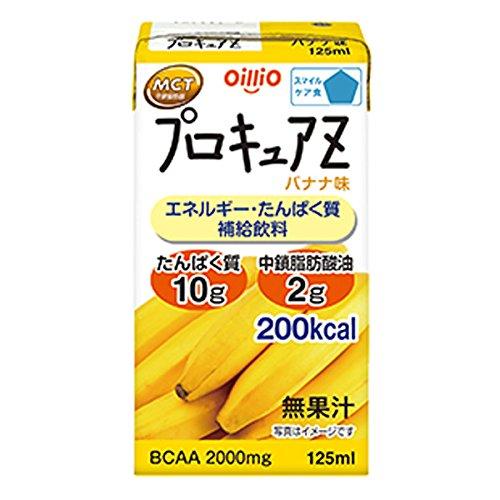 プロキュアZ バナナ味 125×24本