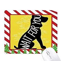 黒犬の動物のシルエットのナチュラル ゴムクリスマスキャンディマウスパッド