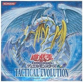 遊戯王 デュエルモンスターズ TACTICAL EVOLUTION BOX