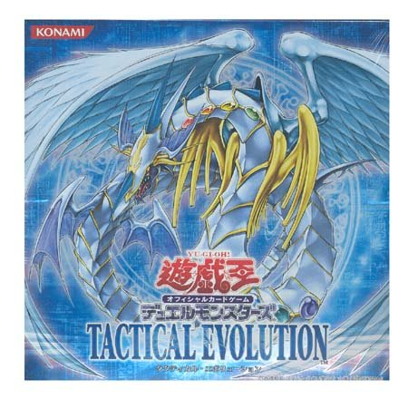 Yu-Gi-Oh Duel Monsters TACTICAL EVOLUTION BOX