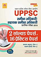 UP RO Practice & Solved Papers