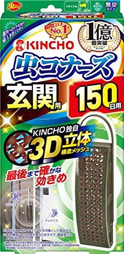 KINCHO『虫コナーズ玄関用虫よけプレート150日用無臭』