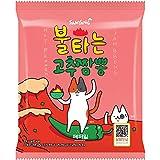 [Samyang] Hot Pepper Spicy Jjamppong (Pack of 4) / Korean food / Korean ramen / Jjamppong / Spicy Korea Noodle Challenge