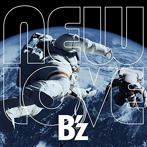 [Album]NEW LOVE – B'z[FLAC + MP3]