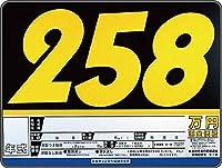 プライスボード10枚セット W600×H450mm 10枚入 [01-113]