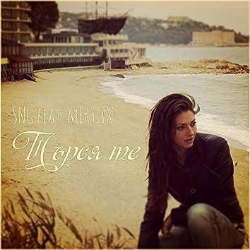 Tursya Te (feat. Merylin)