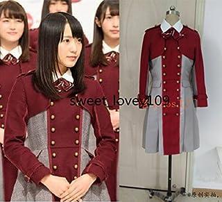 「ノーブランド品」欅坂46 二人セゾン 靴下付き コスプレ衣装
