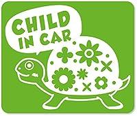 imoninn CHILD in car ステッカー 【マグネットタイプ】 No.53 カメさん (黄緑色)