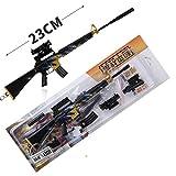 QISUO M16 Assault Rifle Gun Key Chain Model Great Gift for Boys Mini Figure Arts Action Collection Toy Metal Bag Charm Supplies Desk Decoration Weapon Gun Accessories (C)
