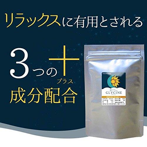 グリシン(1.5g/30包)